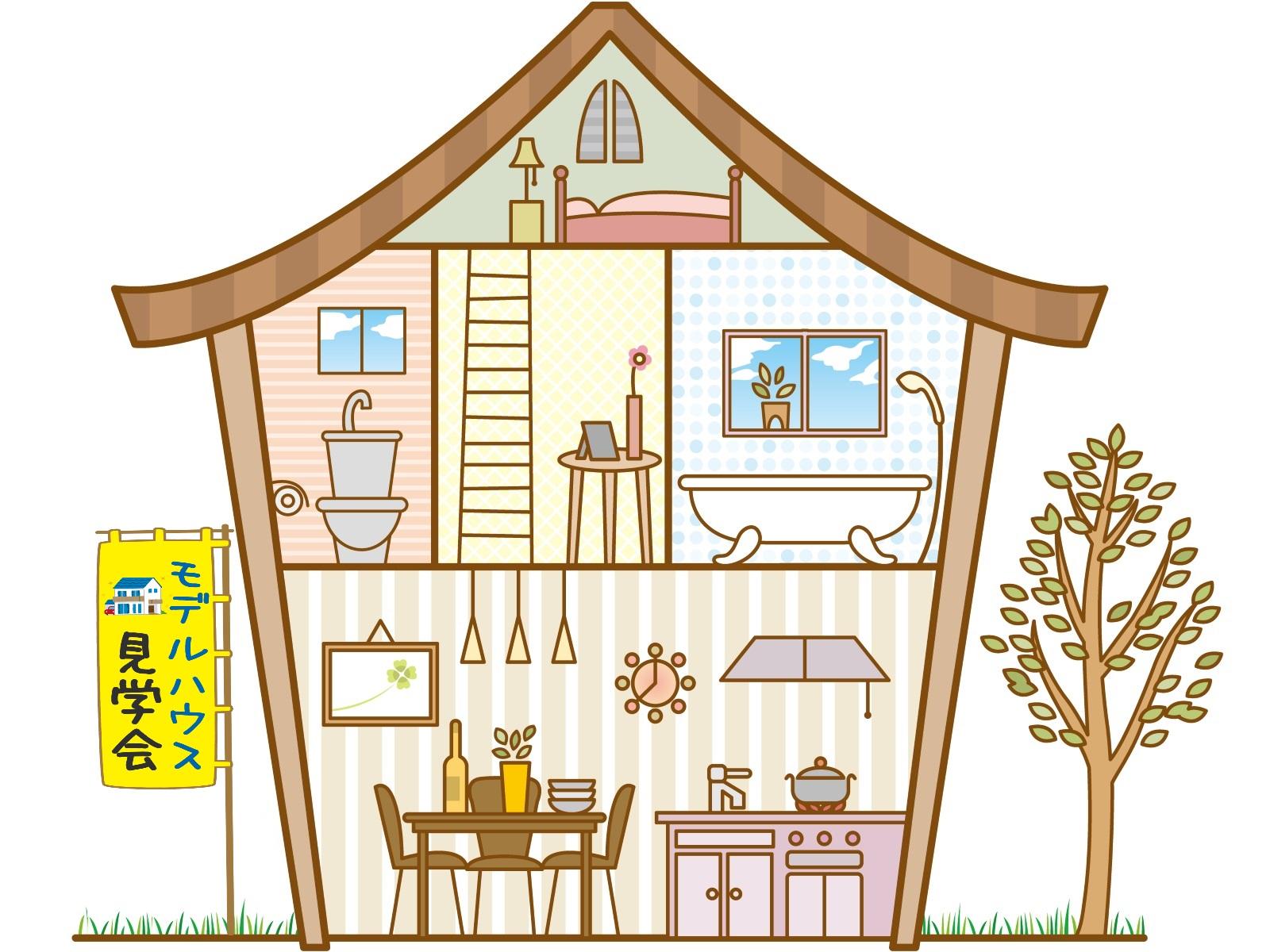 モデルハウスのイラスト