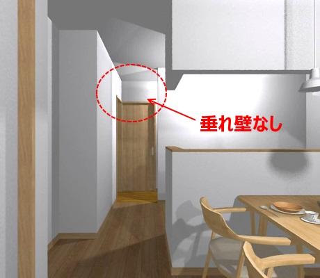 洗面所入り口の垂れ壁なしのイラスト