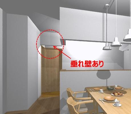 洗面所入り口の垂れ壁ありのイラスト