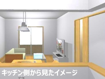 キッチン側から見たイメージのイラスト
