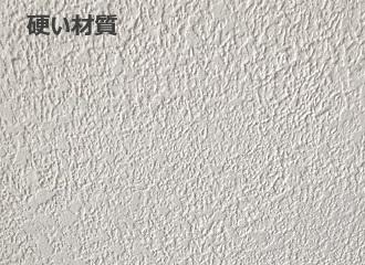 硬い材質の壁紙の写真