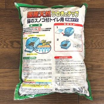 猫用トイレのヒノキチップ商品袋の裏側の写真
