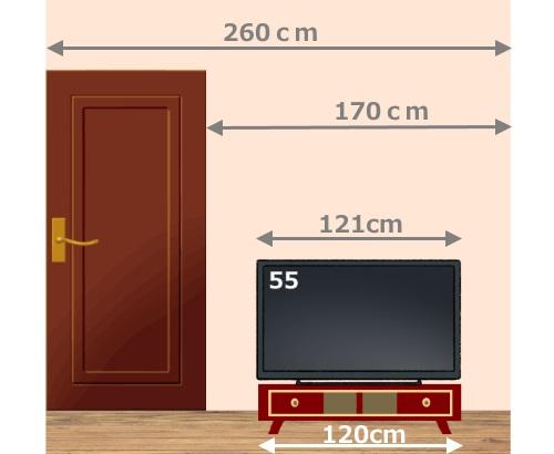 55型のテレビを置いたイメージのイラスト