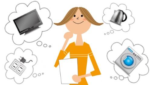 家電品を思い浮かべて考える女性のイラスト