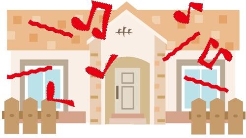 騒音で迷惑な家のイラスト
