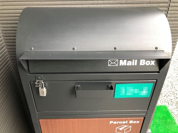 宅配ボックス一体型のポストの郵便物投入口アップ画