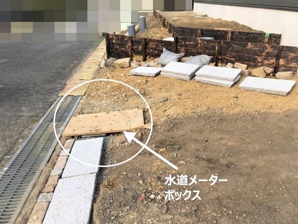 敷石と水道メーターボックス